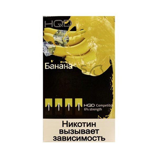 Фото 3 - Капсула HQD 4 шт (Банан). Купить в Красногорске, Москве и МО. Доставка по России и СНГ