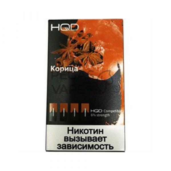Фото 3 - Капсула HQD 4 шт (Корица). Купить в Красногорске, Москве и МО. Доставка по России и СНГ