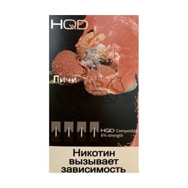 Фото 14 - Капсула HQD 4 шт (Личи). Купить в Красногорске, Москве и МО. Доставка по России и СНГ