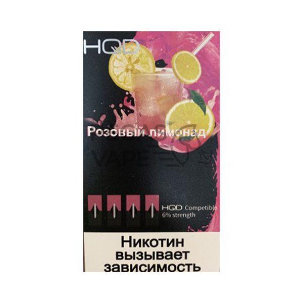 Фото 3 - Капсула HQD 4 шт (Розовый лимонад). Купить в Красногорске, Москве и МО. Доставка по России и СНГ