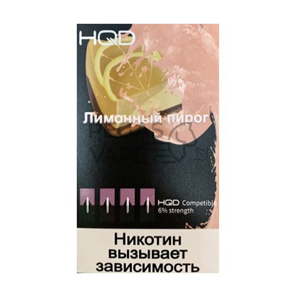 Фото 6 - Капсула HQD 4 шт (Лимонный пирог). Купить в Красногорске, Москве и МО. Доставка по России и СНГ
