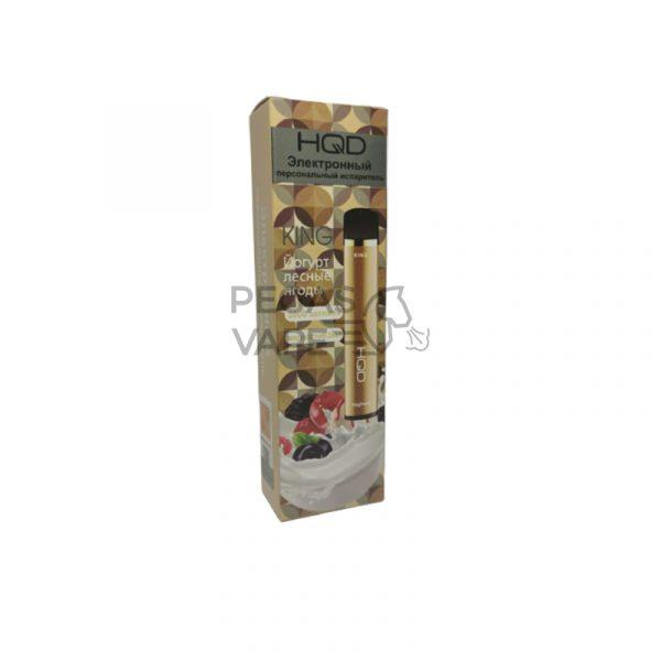 Фото 10 - Электронная сигарета HQD King 2000 Йогурт лесные ягоды. Купить в Красногорске, Москве и МО. Доставка по России и СНГ