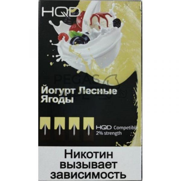 Фото 9 - Капсула HQD 4 шт (Йогурт лесные ягоды). Купить в Красногорске, Москве и МО. Доставка по России и СНГ