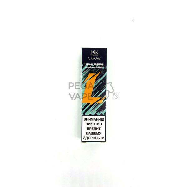 Фото 1 - Электронная сигарета MК СIGONE 300 2% Лимонад. Купить в Красногорске, Москве и МО. Доставка по России и СНГ