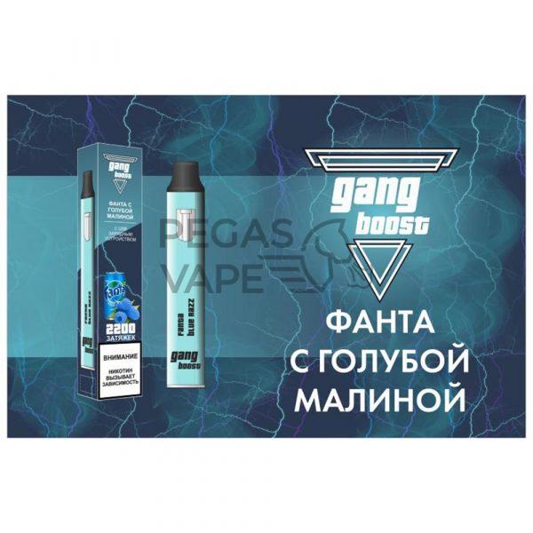 Фото 17 - Электронные сигареты Gang Boost 2200 Фанта с голубой малиной. Купить в Красногорске, Москве и МО. Доставка по России и СНГ