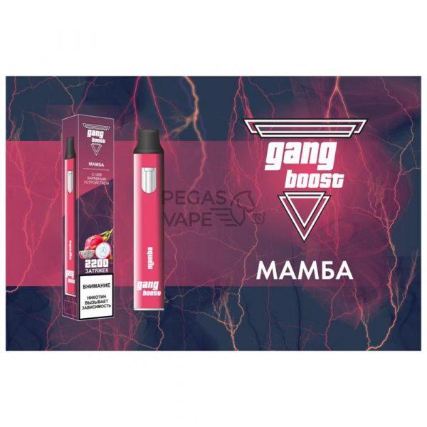 Фото 15 - Электронные сигареты Gang Boost 2200 Мамба. Купить в Красногорске, Москве и МО. Доставка по России и СНГ