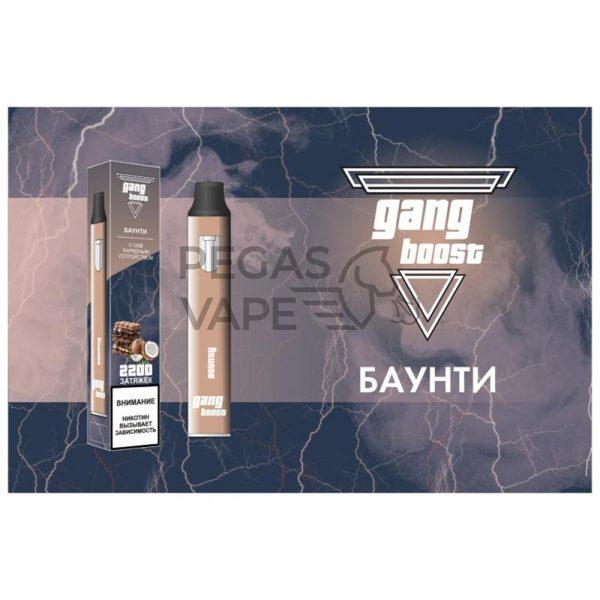 Фото 6 - Электронные сигареты Gang Boost 2200 Баунти. Купить в Красногорске, Москве и МО. Доставка по России и СНГ