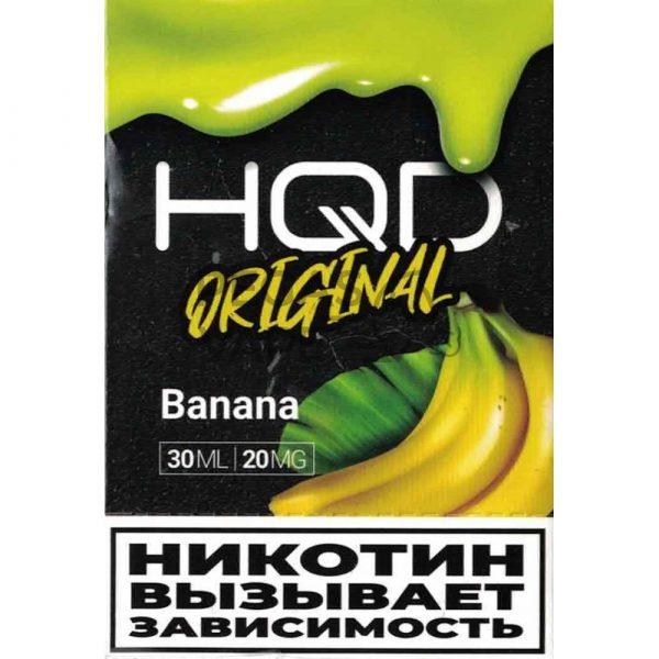 Фото 3 - Жидкость HQD Original Банан. Купить в Красногорске, Москве и МО. Доставка по России и СНГ